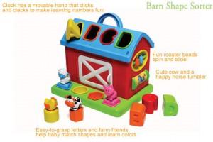 Infantino Barn Shape Sorter