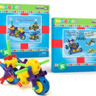 Superstructs Construction Toys with a Personal Touch {Holiday Gift Guide Giveaway #9}